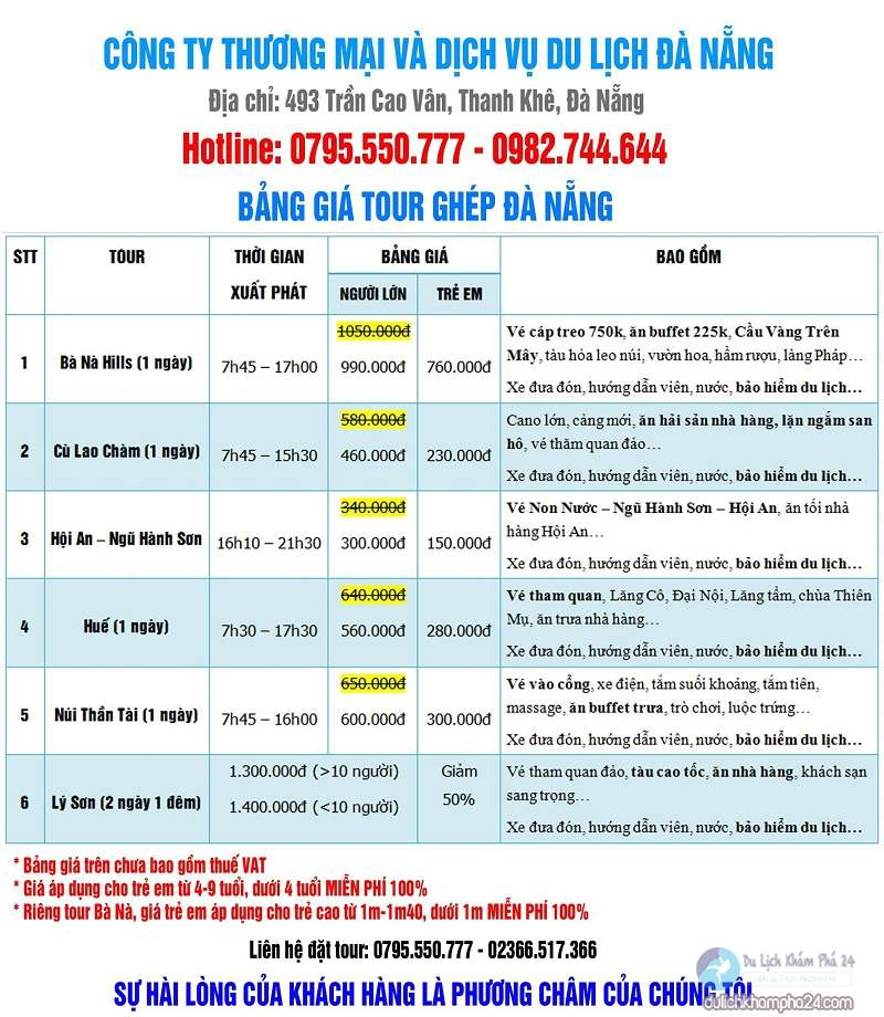 Bảng giá Tour du lịch Cù Lao Chàm 1 ngày